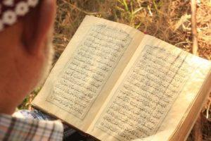 تفسير حلم رؤية القرآن في المنام