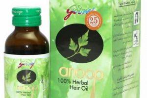 أنوب زيت لعلاج تساقط الشعر Anoop hair oil