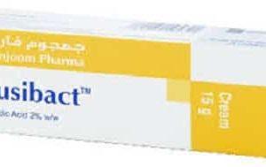 فيوسيباكت (fusibact) مضاد حيوي قاتل للجراثيم