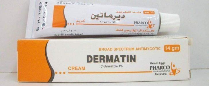 كريم ديرماتين Dermatin لعلاج العدوى الفطرية للجلد