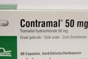 كونترامال لعلاج الآلام المفاجئة