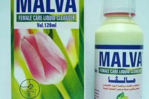 مالفا MALVA غسول مهبلي واستخدامه وآثاره الجانبية