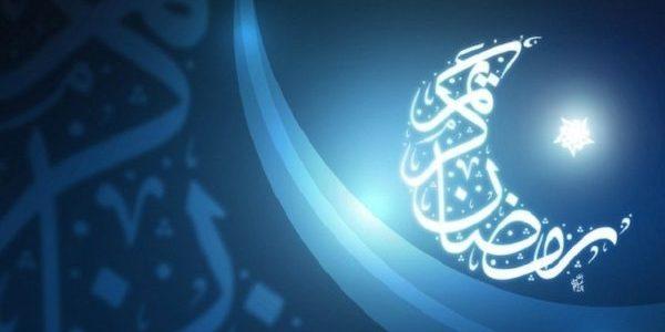 موعد رمضان 2019 اول ايام شهر رمضان المبارك لعام 1440 تاريخ شهر رمضان القادم فلكياً 2019 بالهجري والميلادي