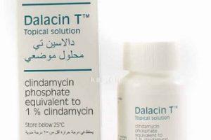 دالاسين تي dalacin t لعلاج حب الشباب