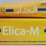 كريم اليكا ام لعلاج الالتهابات الجلدية Elica m