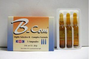 بي كوم B-Com  لعلاج نقص فيتامين ب