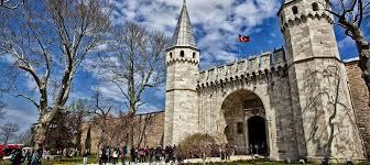 متحف كابى في إسطنبول