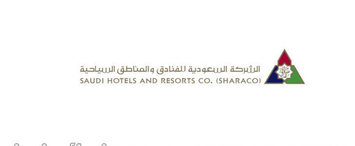 الشركة السعودية للفنادق والمناطق السياحية تعلن عن وظائف تمهير للرجال والنساء