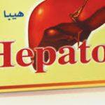 دواعي الاستعمال والجرعة هيباتون