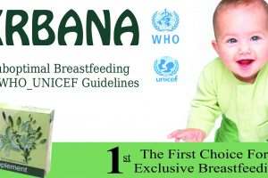 هيربانا Herbana كبسولات لزيادة إفراز الحليب