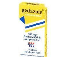 جيدازول ĝedazole لعلاج العدوى البكتيرية