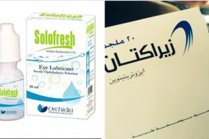 زيراكتان لعلاج حب الشباب سولوفريش لعلاج التهاب العين