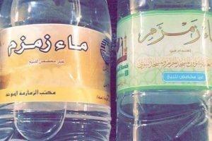 تفسير حلم رؤية ماء زمزم في المنام
