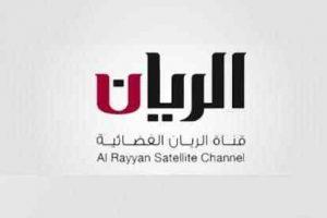 تردد قناة الريان Alrayyan على النايل سات