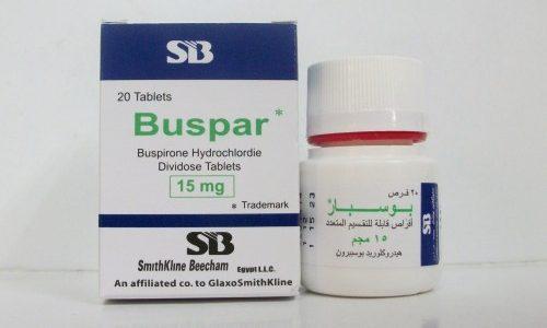 نشرة اقراص بوسبار buspar يعالج التوتر العصبي
