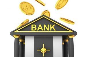 تفسير حلم البنك في المنام لابن سيرين