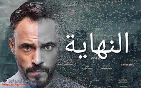 فيفي عبده تهنئ يوسف الشريف على نجاح مسلسل النهاية