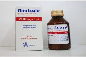 نشرة أقراص امريزول Amrizole يعالج البكتيريا المهبلية
