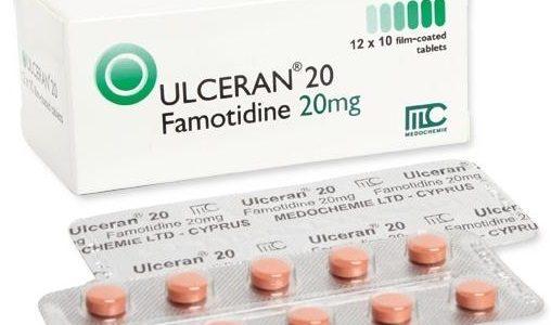 نشرة أقراص السيران ulceran لعلاج أمراض الجهاز الهضمي