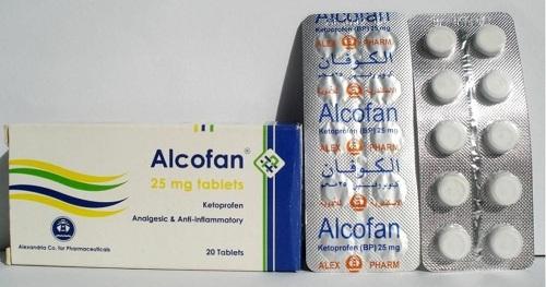 نشرة أقراص الكوفان مسكن للآلم Alcofan