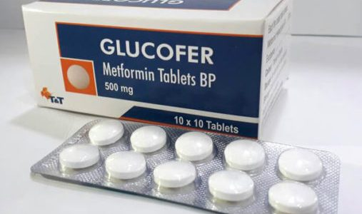نشرة أقراص جلوكوفير Glucofer مكمل غذائي