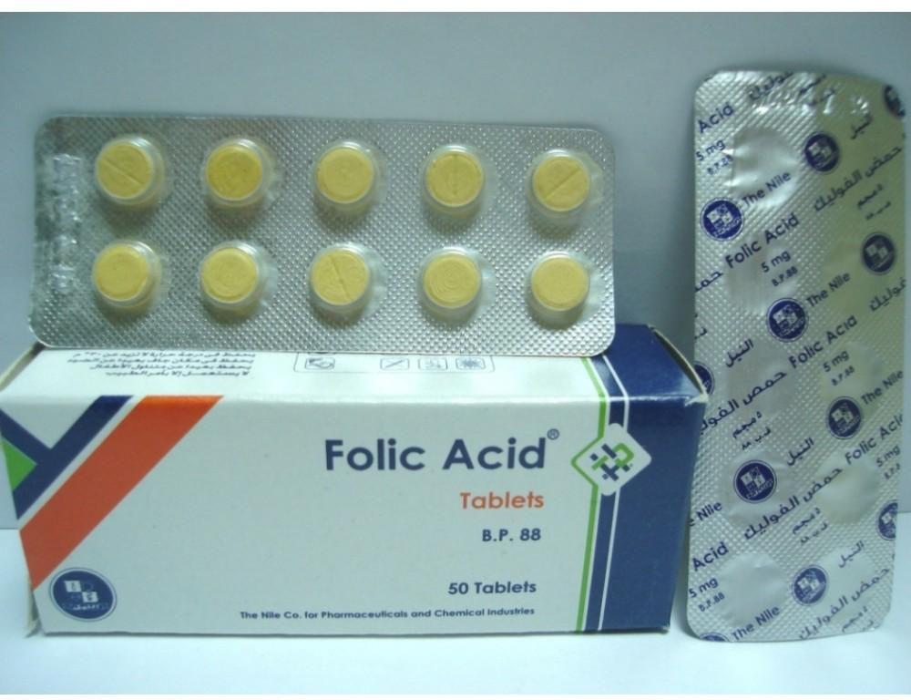 نشرة أقراص فوليك أسيد Folic Acid لعلاج نقص حمض الفوليك نسائم نيوز