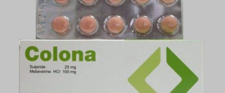 نشرة أقراص كولونا colona لعلاج اضطرابات الجهاز الهضمي