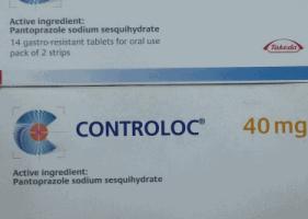نشرة أقراص كونترولوك Ckntrolc يعالج قرحة المعدة