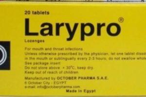 نشرة أقراص لاري برو Lary pro يعالج التهابات الفم