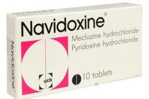 نشرة أقراص نافيدوكسين Navidoxine لعلاج القيء والغثيان