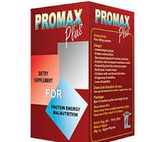 نشرة أكياس بروماكس بلس promax plus لعلاج مشكلة النحافة