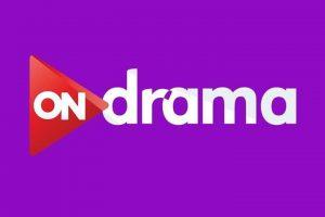 تردد قناة اون دراما ON Drama 2020 الجديد على القمر الصناعي نايل سات