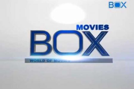 تردد قناة بوكس موفيز Box movies 2020 على النايل سات
