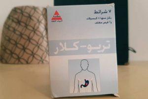 نشرة كبسول تريو كلار Trio-clar لعلاج جرثومة المعدة