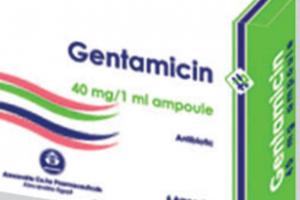 نشرة حقن جنتاميسين Gentamicin مضاد حيوي