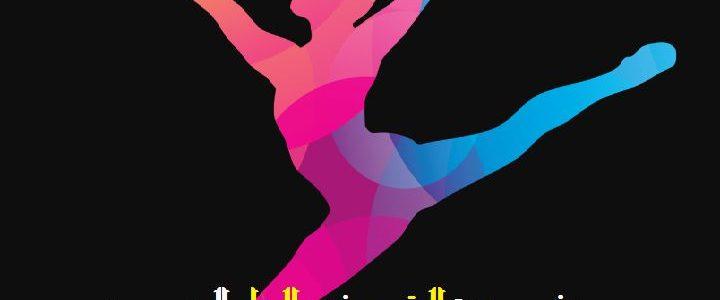 تفسير رؤية الرقص في المنام بالتفاصيل