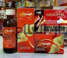 دواعي استعمال شراب جينوفيل Genuphil