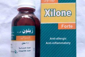 نشرة شراب زيلون XILONE لعلاج الحساسية المفرطة
