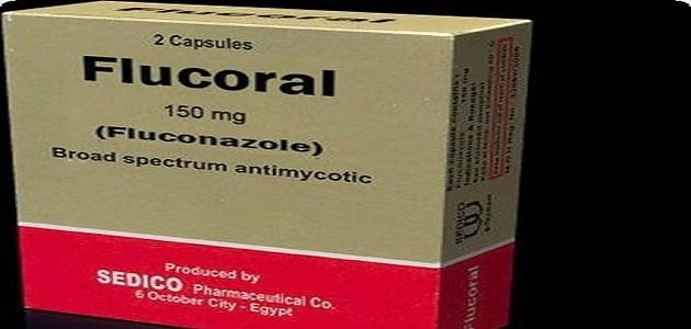 نشرة كبسولات فلوكورال Flucoral مضاد للفطريات