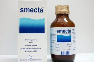 نشرة فوار ديوماكت Diomacte لعلاج أمراض المعدة