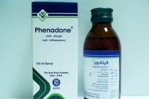 نشرة شراب فينادون phenadone يعالج حساسية الجهاز التنفسي