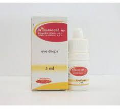 نشرة قطرة بريمونوكوند brimonocond لعلاج زيادة ضغط العين