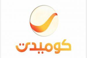 تردد قناة روتانا كوميدي Rotana comedy على النايل سات