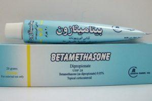 نشرة كريم بيتاميثازون Betamethasone  لعلاج الالتهابات