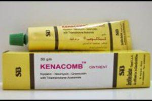 نشرة كريم كيناكومب Kenacomb يعالج الالتهابات والتسلخات
