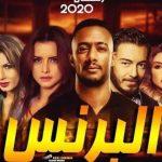 محمد سامي يرد على تصريحات أنغام بشأن مسلسل البرنس