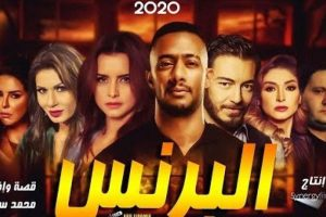 المذيعة هدى ياسين تشيد بمحمد رمضان: برنس الشاشة المصرية في رمضان