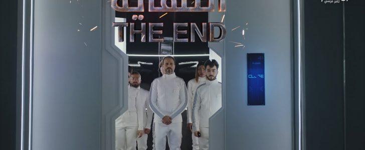 سهر الصايغ تكشف حقيقة وضع نهاية مسلسل النهاية