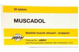 أقراص مسكادول Muscadol مسكن للآلام