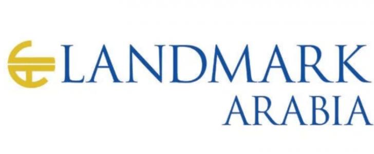 شركة لاند مارك العربية تعلن عن وظائف شاغرة في عدة مدن